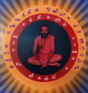 Sri Dewi Jothi Peedum